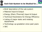 each sub system to be studied for