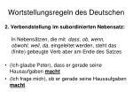 wortstellungsregeln des deutschen1
