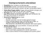zweitspracherwerb unterst tzen6