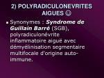2 polyradiculonevrites aigues