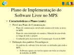 plano de implementa o do software livre no mps3