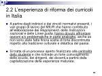2 2 l esperienza di riforma dei curricoli in italia