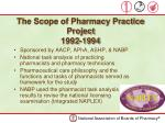 the scope of pharmacy practice project 1992 1994