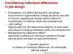 considering individual differences in job design