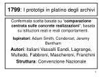 1799 i prototipi in platino degli archivi