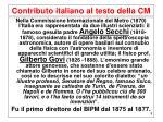 contributo italiano al testo della cm