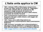 l italia unita applica la cm