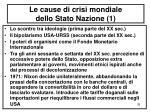 le cause di crisi mondiale dello stato nazione 1