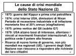 le cause di crisi mondiale dello stato nazione 2