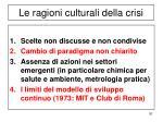 le ragioni culturali della crisi
