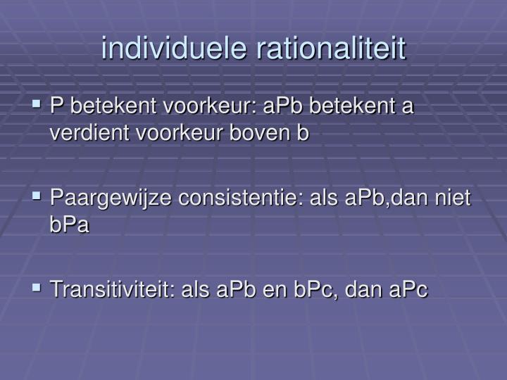 individuele rationaliteit