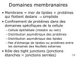 domaines membranaires