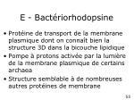 e bact riorhodopsine