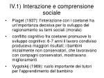 iv 1 interazione e comprensione sociale