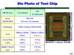 die photo of test chip
