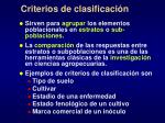 criterios de clasificaci n
