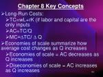 chapter 8 key concepts