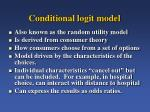 conditional logit model1