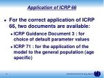 application of icrp 66