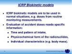 icrp biokinetic models