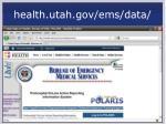 health utah gov ems data