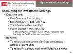 accounting for investment earnings1