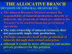 the allocative branch
