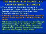 the demand for money in a conventional economy