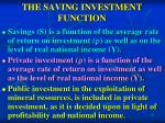 the saving investment function