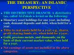the treasury an islamic perspective