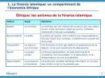 1 la finance islamique un compartiment de l conomie thique3