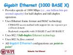 gigabit ethernet 1000 base x