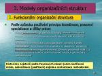 3 modely organiza n ch struktur