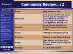 commands review 2