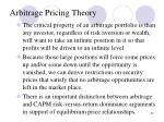 arbitrage pricing theory2