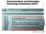 communications and information technology commission citc