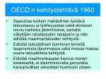 oecd n kehitysteht v 1960