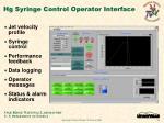 hg syringe control operator interface