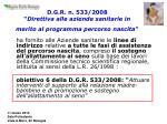 d g r n 533 2008 direttiva alle aziende sanitarie in merito al programma percorso nascita