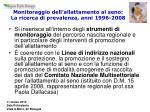 monitoraggio dell allattamento al seno la ricerca di prevalenza anni 1996 2008