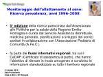 monitoraggio dell allattamento al seno ricerca prevalenza anni 1996 2008