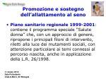 promozione e sostegno dell allattamento al seno3