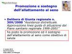 promozione e sostegno dell allattamento al seno4