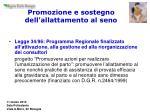 promozione e sostegno dell allattamento al seno5