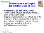 promozione e sostegno dell allattamento al seno6