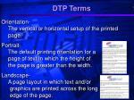 dtp terms12