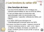 les fonctions du cahier d eps1