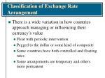 classification of exchange rate arrangement