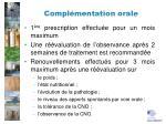 compl mentation orale1
