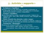5 activit s supports